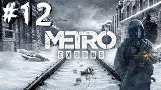 Metro Exodus #12: Каспий. Всем слушать! Барон говорит | Прохождение на русском, без комментариев.