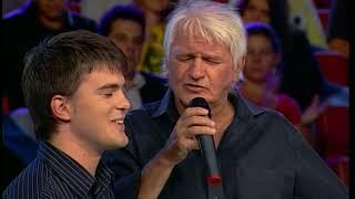 Dušan Svilar I Kemal Monteno - Nije Vredno Sine Moj (Zvezde Granda 2008_2009 - 20.09.2008.)