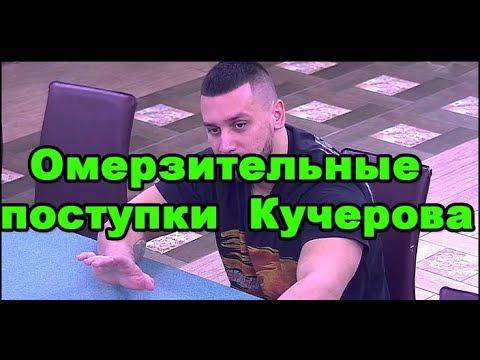 ДОМ 2 НОВОСТИ раньше эфира! (21.01.2018) 21 января 2018.