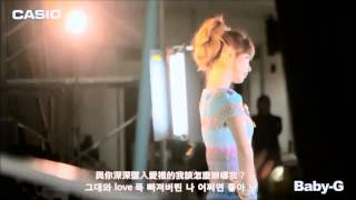 [HD韓中字] 少女時代Girls'Generation - Baby Maybe