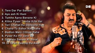 Best Romantic Song | Vol.2 | Kumar Sanu - YouTube