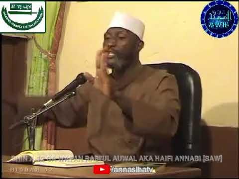 Gama su fadan an haifi mazon Allah ranar litinin