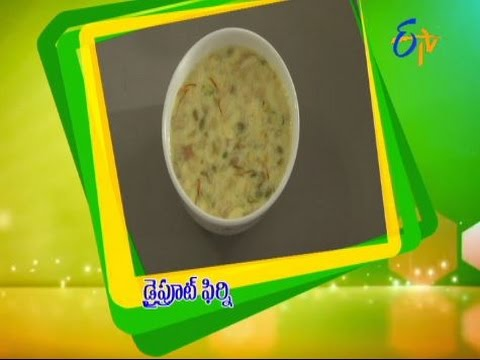 Telugu-Ruchi-Amerikalo--Dry-Fruity-Phirni--డ్రై-ఫ్రూట్-ఫిర్ని
