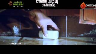 Kandupidi Kandupidi Movie Trailer