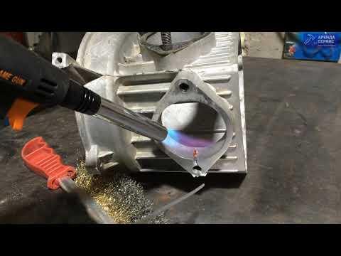 Ремонт алюминия без аргона? Припой для алюминия HTS 2000, пайка алюминия..