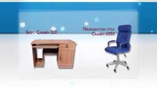 Онлайн магазин за офис консумативи, офис техника, канцеларски материали, печати и офис мебели.