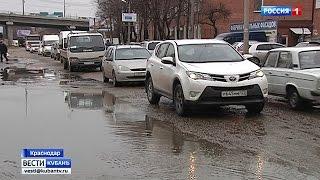 Краснодарские дороги отремонтируют за 3,5 миллиарда рублей
