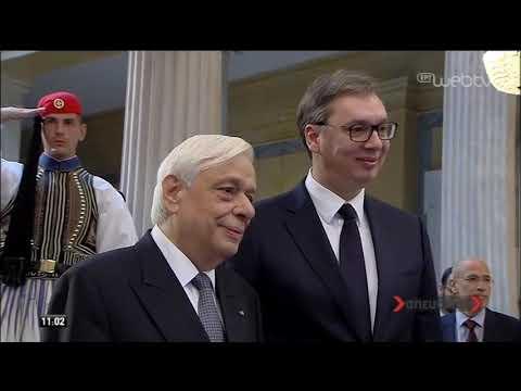 Στην Αθήνα για επίσημη επίσκεψη ο Πρόεδρος της Σερβίας | 10/12/2019 | ΕΡΤ