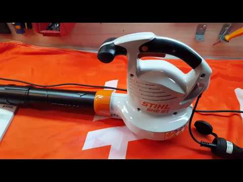 Odkurzacz ogrodowy STIHL SHE 81 / Hand held blower and vacuum unit Stihl SHE81