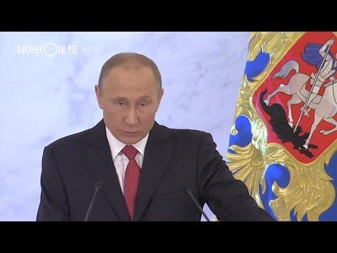 Путин призвал определить правовой статус самозанятых граждан