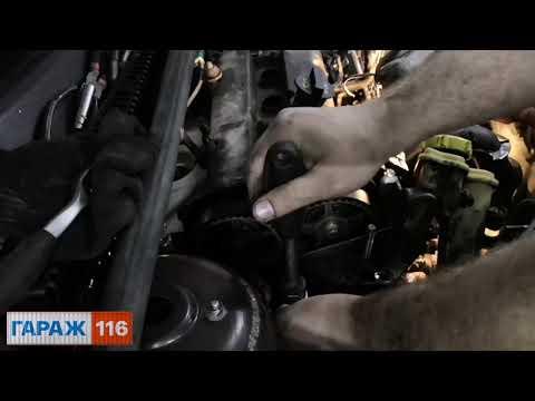 Фото к видео: Замена ремня грм Ford Fiesta, Fusion 1.4