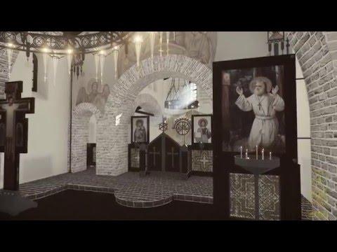 Оформление в храме