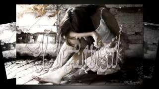 تحميل اغاني ماهي انتي للشاعر المتألق حسين الزاهر MP3