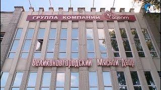 Врио губернатора Андрей Никитин посетил «Великоновгородский мясной двор»