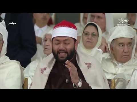Sheikh Qari Ahmad Bin Yusuf Al Azhari Reciting in Moroccan Royal Palace-2016