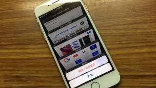 iOS 10新功能: Safari開無限分頁和一鍵關閉