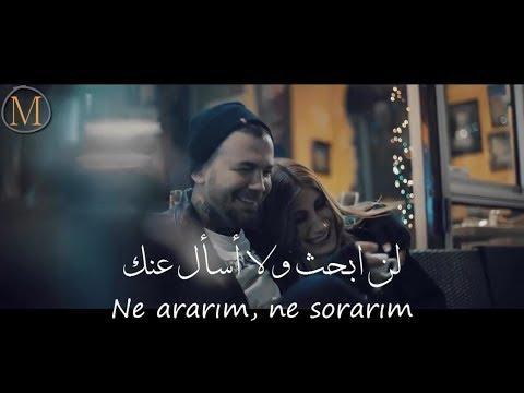 اريم ديرجي - أنت لا تعنيلي شيء مترجمة Bana Hiçbir Şey Olmaz mp3 yukle - Mahni.Biz