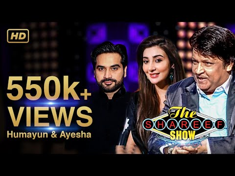 The Shareef Show (Humayun Saeed & Ayesha Khan)