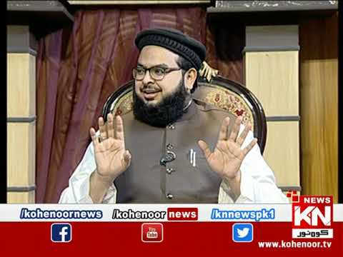 Rah -E- Falah 3 January 2021 | Kohenoor News Pakistan