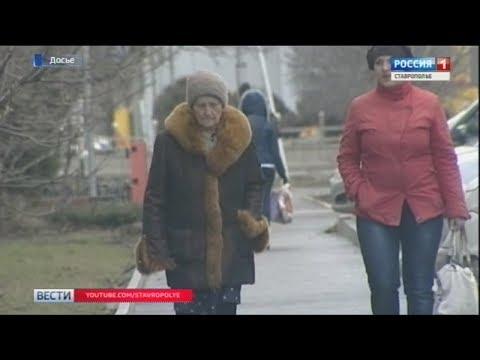 Выплаты детям войны на Ставрополье уже начались