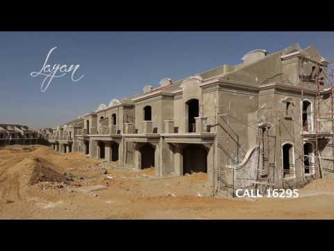 Layan Residence - December 2016