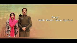 Tere supane lage aa mainu aaun Lyrics || Rabb Khair ||Daana