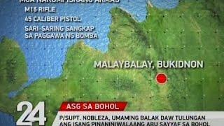 24 Oras: P/Supt. Nobleza, umaming balak daw tulungan ang isang pinaniniwalaang Abu Sayyaf sa Bohol