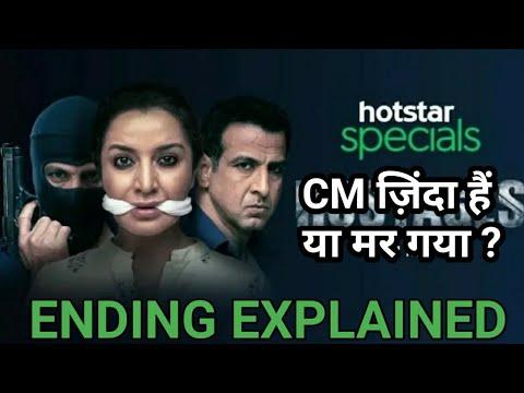 Download Hostages Season 2 Episodes 1 Mp4 & 3gp | NetNaija