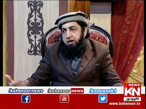 istakhara 10 January 2020 | Kohenoor News Pakistan