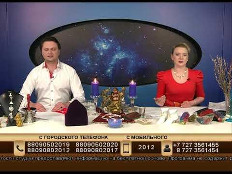Гороскопы известных астрологов на 2017 год