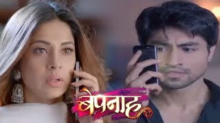 Uncut: Bepannaah (बेपनाह) Serial Launch | Jennifer Winget, Harshad Chopra,Sehbaz Azim, Namita Dubey