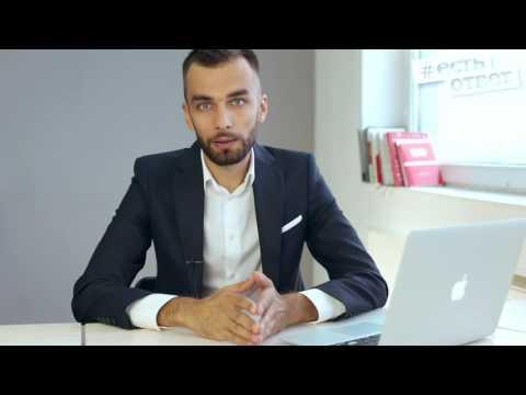 Как Продавать Вконтакте? [#ЕстьОтвет | Выпуск №27]