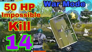 PUBG War Mode fourteen Kills | Pubg War Mode SMG Weapon | Pubg Mobile