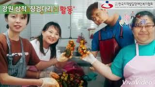 2019년 전국발달장애인 자조모임 '연결고리' 활동 영상내용