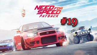 У меня начинает гореть!!! Need for Speed Payback #19