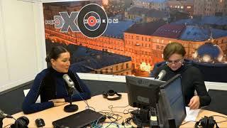 Светлана Чупшева (АСИ) о форуме «Наставник» на «Эхо Москвы»