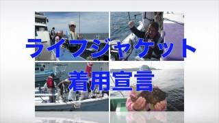 釣り船 進丸