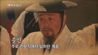 07 임꺽정의난 역사e뉴스