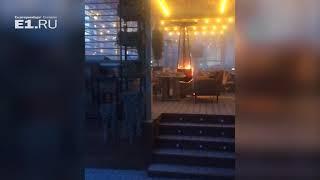"""С чего начался пожар в """"Grand Урюк"""" в Екатеринбурге"""