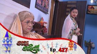 Tara Tarini | Full Ep 427 | 18th Mar 2019 | Odia Serial – TarangTV
