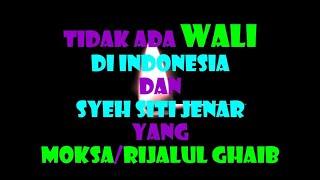 rijalul ghaib - मुफ्त ऑनलाइन वीडियो