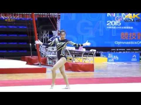 Gymnastics 競技體操 個人全能 地板 1(4K 2160p)@104全國運動會[無限HD] 🏆