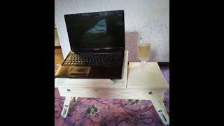Любите работать,не вылезая из пастели, тогда вам просто  необходимо сделать такой раскладной столик для работы с  ноутбуком. Подписывайтесь, жмите на колокольчик ,что бы не  пропустить новые ролики.ДЕЛИТЕСЬ С ДРУЗЬЯМИ! Эту и многие
