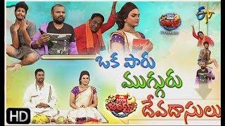 Extra Jabardasth| 19th April 2019  | Full Episode | ETV Telugu