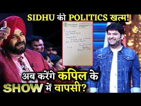Twitter Asked Navjot Singh Sidhu To Comeback In The Kapil Sharma Show