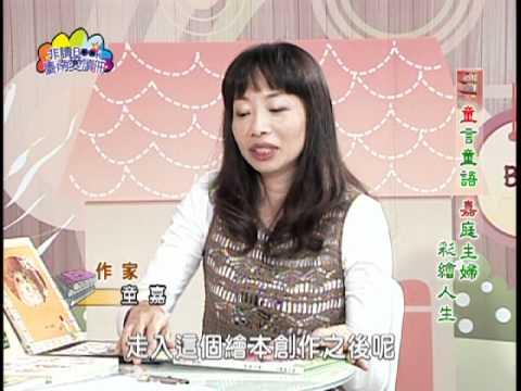 【宅閱讀記憶吐司】非讀Book臺南愛讀冊第12集(2)