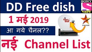 Star Plus Star Utsav Madani tv 57 Channel Free dd free dish