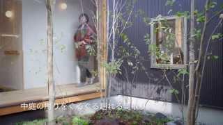 VEGAHOUSE「風と光の抜ける、中庭を囲む平屋」