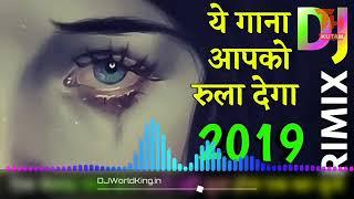 Dj Dute Dil Ki Dadkan Tere Dard Se Dil Aabad Raha