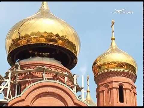 У храма сколько куполов